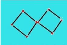 火材棒智力8 移动两根,使它变为一个四边形。