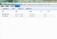 php进行百度收录批量查询的php代码