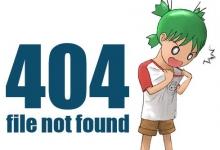 从优化角度详细解读网站404错误页面作用